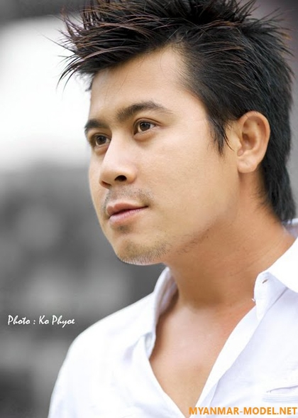myanmar actor myint myat. Nay Toe, Myanmar actor is