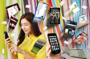 Samsung Galaxi A (Samsung SHW-M100S)