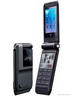 Motorola CUPE-8
