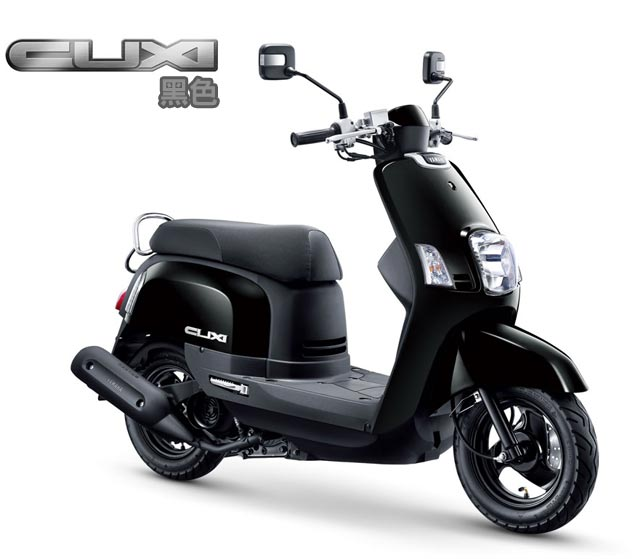 "News and Review ""Yamaha Cuxi "" Vietnam Girl Idol For Scooter Matic"