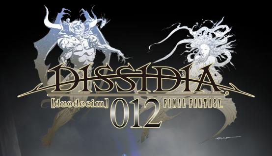 Dissidia Final Fantasy 012 [PSP][JAP][MU] Untitled