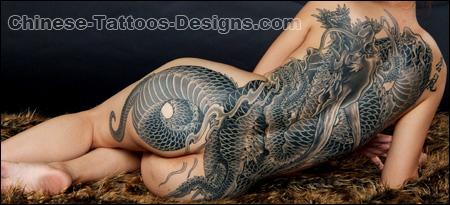 Dragon Tatto Penis