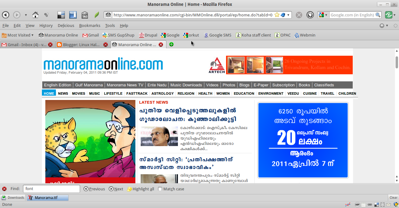 Linux Halwa: How to Read Manoramaonline.com in Ubuntu