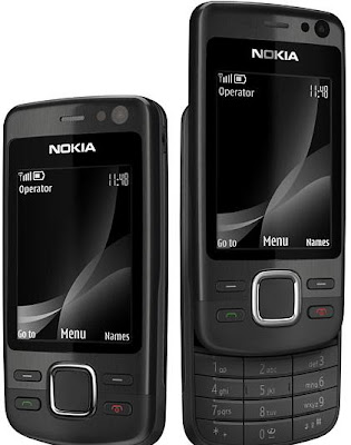 Nokia 6600i - slider mobile phone overview