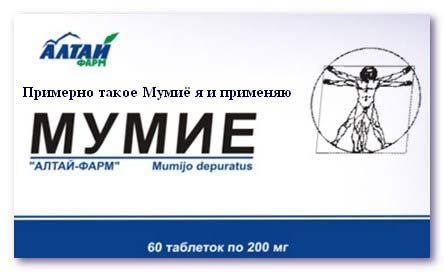 Хочу сказать.Want to say. - hoska.ru