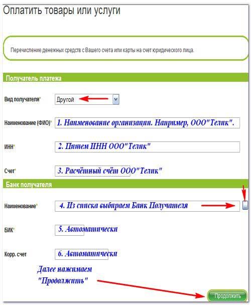 телефон онлайн интернета img-1