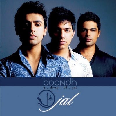 Boondh Songs Download