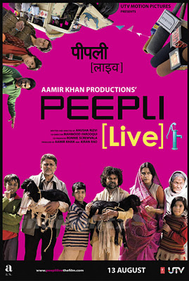 Peepli Live Songs Download