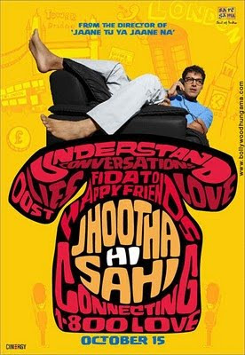 Jhootha Hi Sahi Songs Download Jhoota Hi Sahi songs