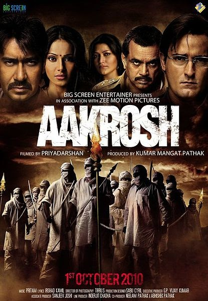 Image Result For Aakrosh Movie Songs