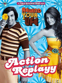 Action Replay Songs Download Action Replayy Songs
