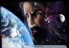 AGRADEÇO A JESUS POR MAIS ESTE ANO DE APRENDIZADO   COM CARINHO ESPECIAL À CID E A TAMAR.