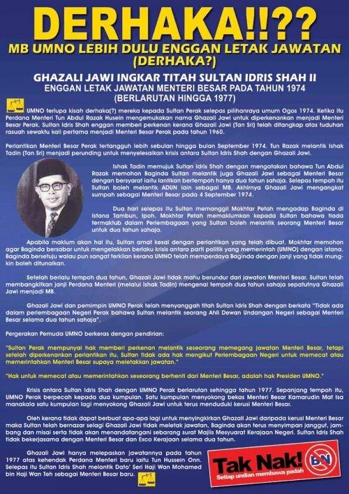 UMNO Sebenarnya Penderhaka Kepada Raja-Raja Melayu