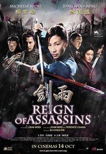 Filme Poster Reign of Assassins DVDRip RMVB Legendado