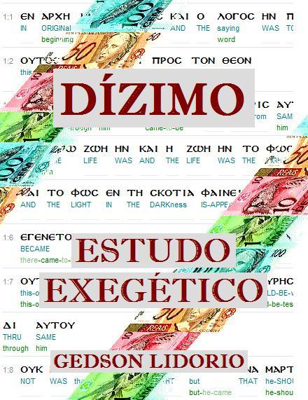 Dízimo - Estudo Exegético