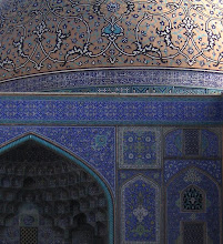 Lotf&#39;allah dome and entrance, detail