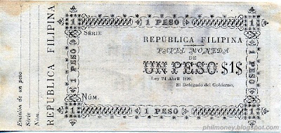 Philippine Money - Peso Coins and Banknotes: Un Peso ...