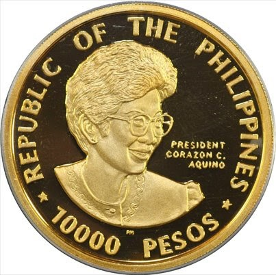 philippine commemorative coins Those interested to have commemorative papal coins have until march 13   manila, philippines – due to overwhelming public demand, the.