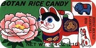 rice candies!