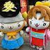Hikone - Army of cute, fluffy, huggable mascots!