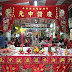 Hungry Ghost festival - 14  August
