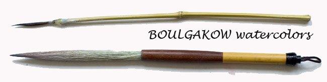 Boulgakow