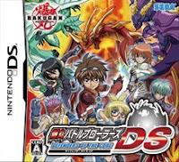 Bakugan Battle Brawlers: Defenders of the Core (J) | DS Roms