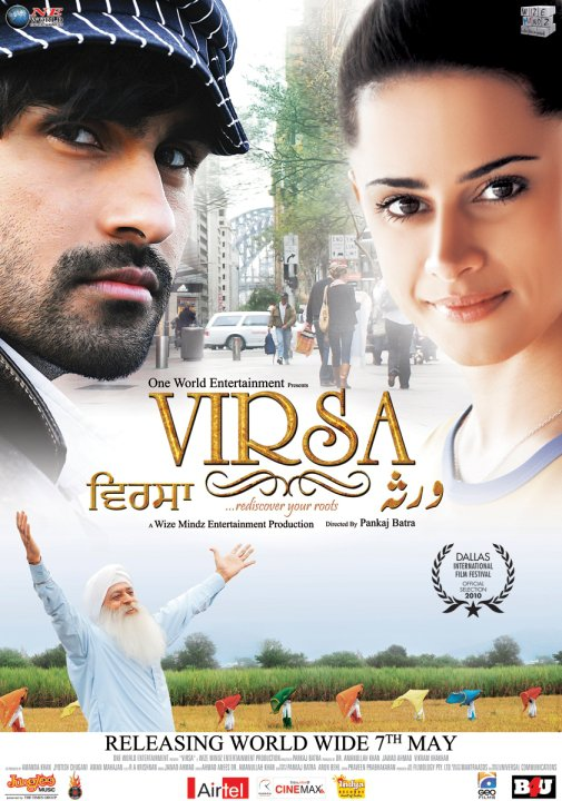 Punjabi Movie - YouTube