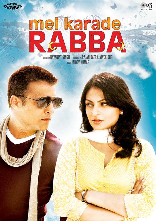 Punjabi Film - Mel karade rabba.