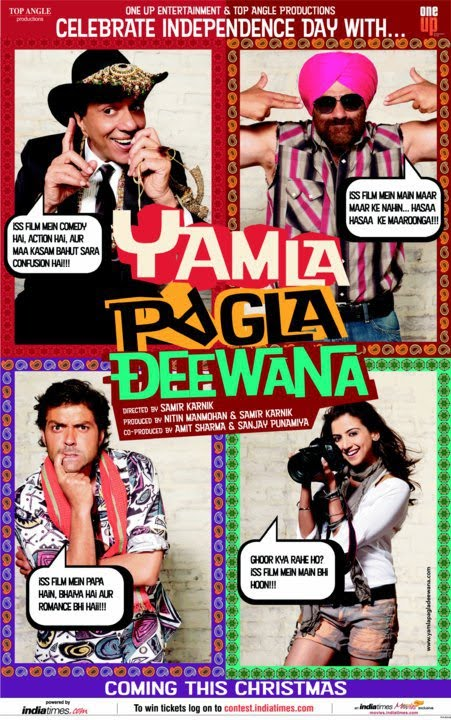 MAKING OF: YAMLA PAGLA DEEWANA