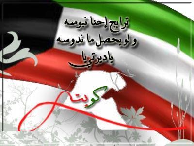 الباشا محمد Alquraa-a33b4a5617