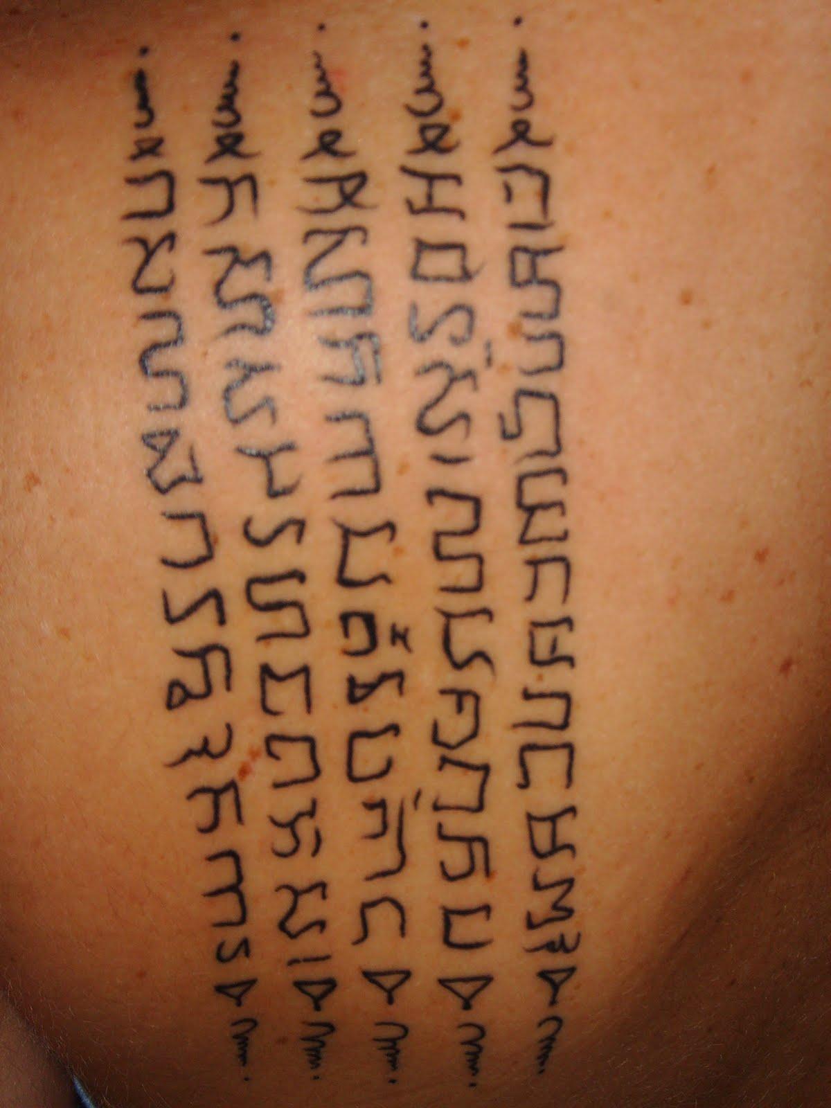 Calligraphies tibétaines pour Tatouages