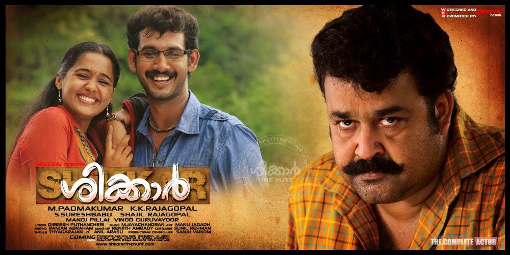 Free Download Mp3 Song Of Malayalam Film Shikkar | Mp3Goo