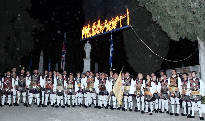 Γιορτές (μνήμες) εξόδου 2010
