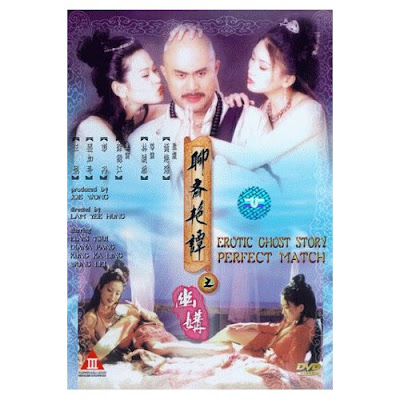 Title : Erotic Ghost Story - The Perfect Match (1997) - 聊齋艷譚之幽媾