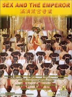 Thanh Cung 13 Triều - Sex And The Emperor (1994) Poster