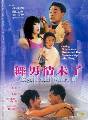 Gigolo and Whore 2 (1992)