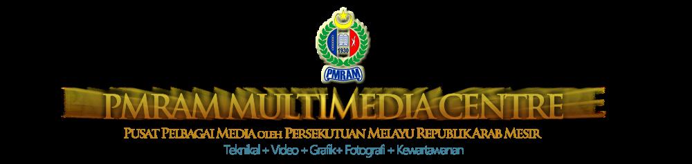 Pusat Multimedia PMRAM