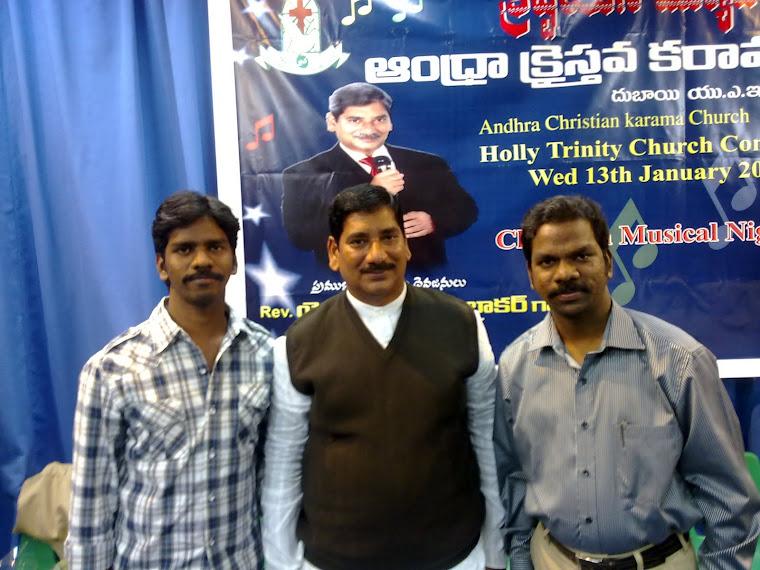 Yehosuva Kamalakar & Me