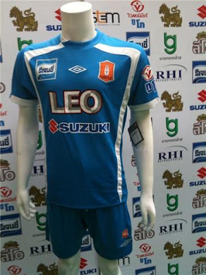 Bangkok Glass FC Away Shirt 2010
