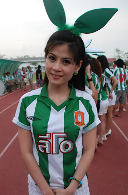 Bangkok Glass FC Home Kit 2009