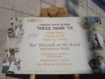 Bar Mitzvah ad