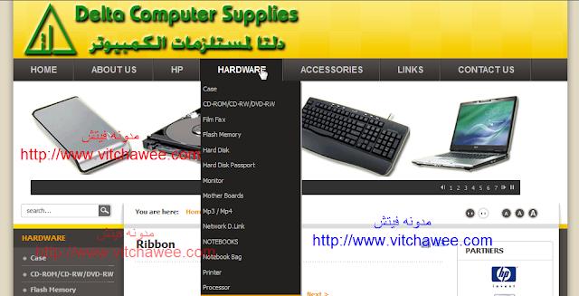موقع لمعرفه اسعار اجزاء الكومبيوتر في مصر موقع رائع جدااا
