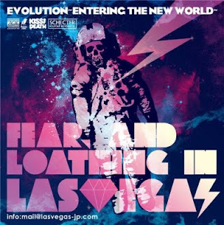 Evolution - Entering The New World single