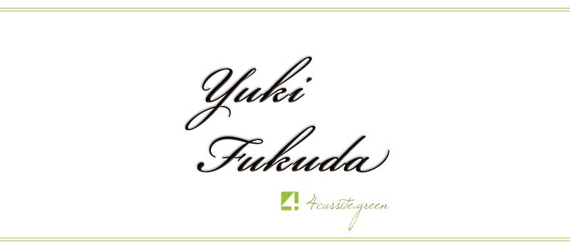 fukudayuki.blog