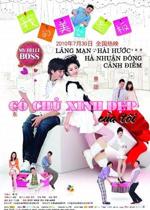 Cô Chủ Xinh Đẹp Của Tôi - My Belle Boss (2010) Poster