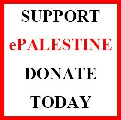 Support ePalestine