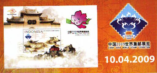 Souvenir Sheet CHINA 2009
