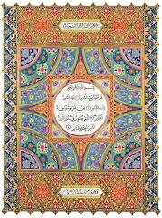 Al-Qur'an Mushaf Jakarta