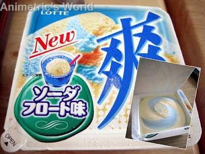 Lotte Vanilla-Ramune Ice Cream at Choto Stop